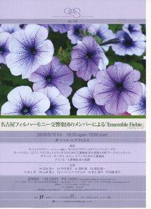 Img016_4