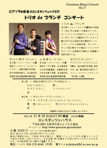 2012_11_18