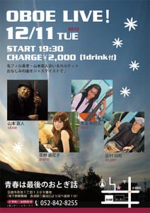 2012_12_11s