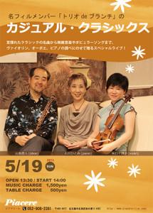 2013_05_19bs