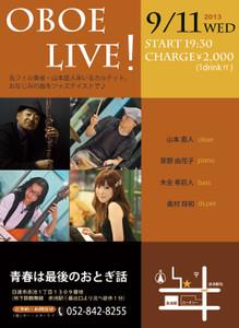 2013_09_11s