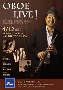 2014_04_12m