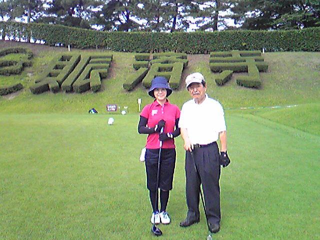 賑済寺ゴルフ場
